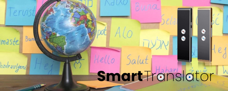 Smart Translator - Test